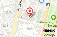 Схема проезда до компании Авиакомпания Азимут в Краснодаре