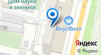 Компания Кубань-Геоцентр на карте