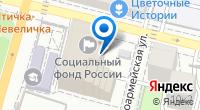 Компания Управление пенсионного фонда РФ в Центральном внутригородском округе г. Краснодара на карте