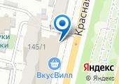 Организация пользователей аудиопродукции Кубани на карте