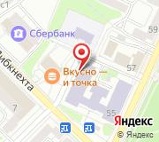 Управление ФСБ РФ по Московской области