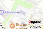 Схема проезда до компании Детский сад №45 в Орехово-Зуево