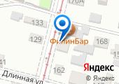 ServiceRoom на карте