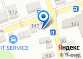Магазин пива на ул. Ленина (Новотитаровская) на карте