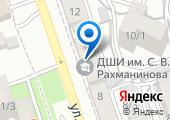 Детская школа искусств им. С.В. Рахманинова на карте