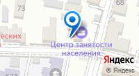 Компания Центр занятости населения г. Краснодара на карте