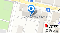 Компания Библиотека №1 на карте