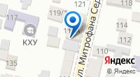 Компания АКВАМАРИН-ТУР VIP на карте