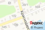 Схема проезда до компании Золотая арка в Новотитаровской