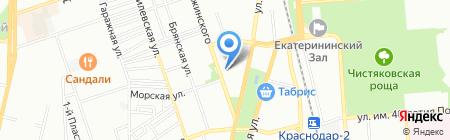 Димал на карте Краснодара