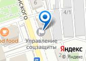 Управление культуры Администрации г. Краснодара на карте