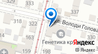 Компания Реабилитационный центр «12 шагов», Краснодар на карте