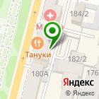 Местоположение компании Краснодарский Межгосударственный Миграционный Центр