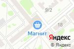 Схема проезда до компании Магазин игрушек и канцелярских товаров в Орехово-Зуево