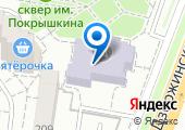 Детская школа искусств №14 на карте