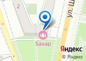 AURA lounge cafe на карте