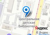 Центральная городская детская библиотека им. В.Б. Бакалтина на карте