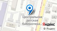 Компания Центральная городская детская библиотека им. В.Б. Бакалдина на карте