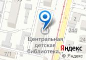 Центральная городская детская библиотека им. В.Б. Бакалдина на карте