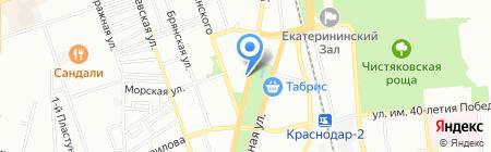 Алькор на карте Краснодара