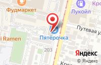 Схема проезда до компании Мастерская по ремонту одежды в Краснодаре