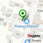 Местоположение компании Адвокатский кабинет Лесникова Д.М.