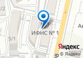 Инспекция Федеральной налоговой службы России №1 по г. Краснодару на карте