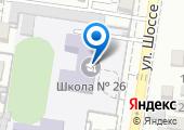 Специальная коррекционная школа №26, ГБОУ на карте