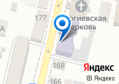 Краснодарский кооперативный институт на карте