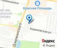 """ООО """"ИТС-Центр"""""""