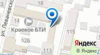 Компания Крайтехинвентаризация-Краевое БТИ на карте