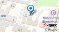 Компания Фолиант на карте