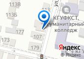 Салон канцелярских товаров и копировальных услуг на карте