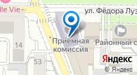 Компания школа современного массажа на карте