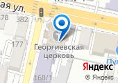 Православный магазин на ул. Седина на карте