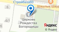 Компания Кладбище на карте
