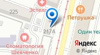 Компания Оргтехстрой на карте