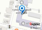 Общежитие КГУФКСТ на карте