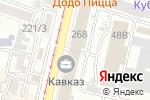 Схема проезда до компании Студия красоты Натальи Кравченко в Краснодаре