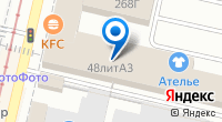 Компания Кристанваль-клининг на карте