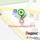 Местоположение компании Автомобилист