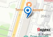 Мемориальный музей-квартира народного артиста СССР Г.Ф. Пономаренко на карте