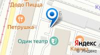 Компания Bon Cappuccino на карте