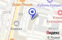 Схема проезда до компании ПТФ МОЗАИК КРАСНОДАР в Краснодаре