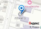 Краснодарский монтажный техникум на карте