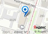 Инспекция Федеральной налоговой службы России №2 по г. Краснодару на карте
