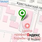 Местоположение компании Клинический центр профилактики и борьбы со СПИД Министерства здравоохранения Краснодарского края