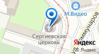 Компания Храм Святого Преподобного Сергия Радонежского на карте