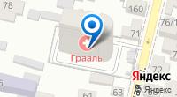 Компания Грааль на карте