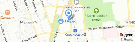ОценкаБизнесКонсалтинг на карте Краснодара